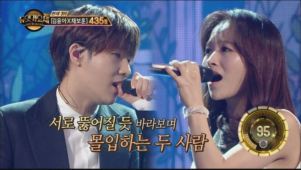 duet song festival 2