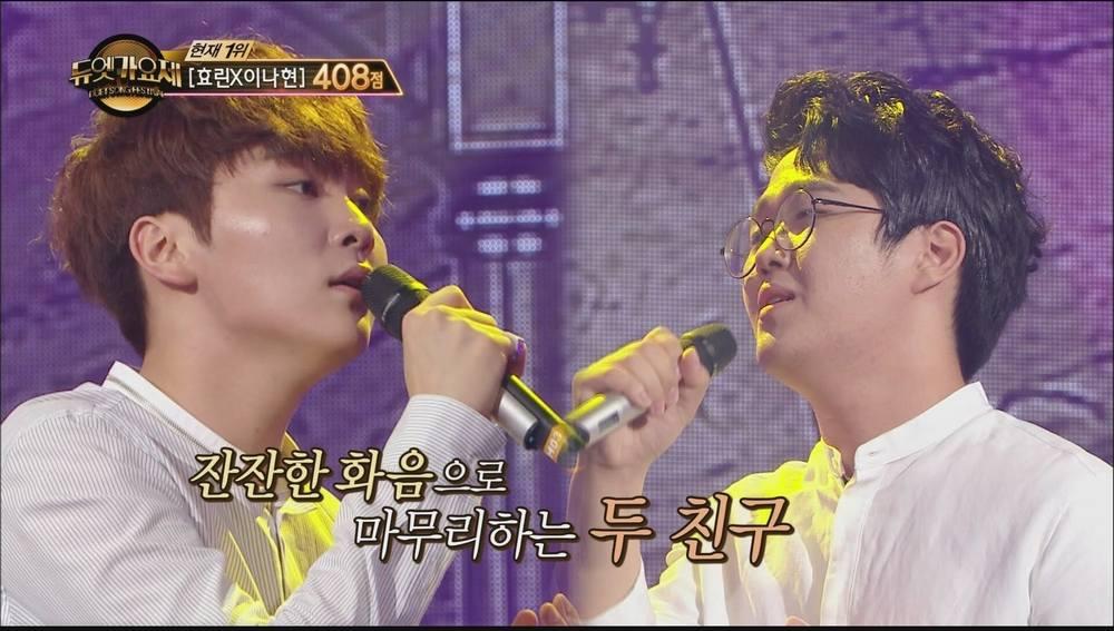 duet song festival 3