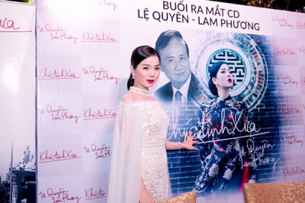 Háo hức với mối lương duyên âm nhạc giữa Lệ Quyên và Lam Phương