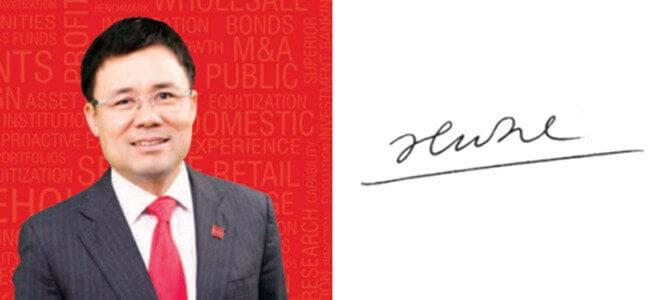 Chữ ký ông Nguyễn Duy Hưng