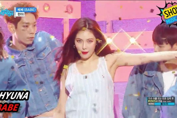 Hyuna biểu diễn Babe trên Music Core 29