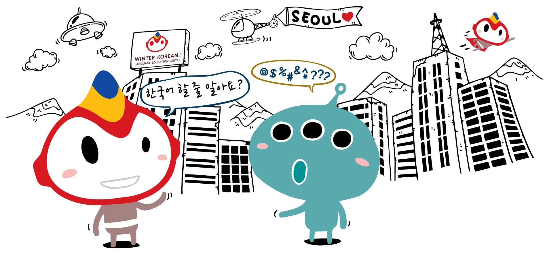 Những điểm cần lưu ý khi học giao tiếp tiếng Hàn Mục tiêu học giao tiếp tiếng Hàn