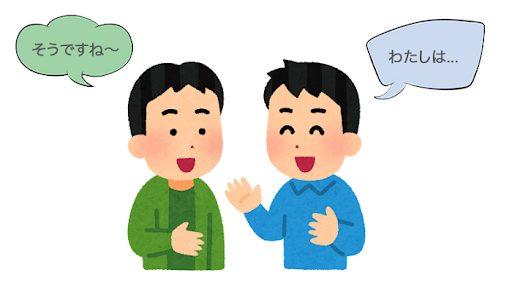 Những điểm cần lưu ý khi học giao tiếp tiếng Hàn Phát âm chuẩn trước khi học giao tiếp
