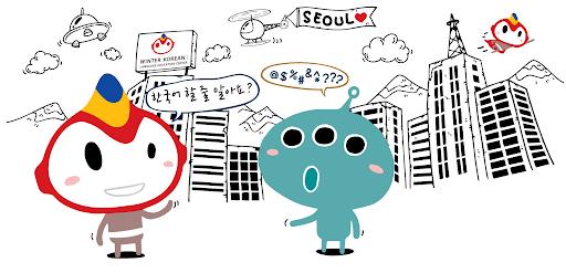 Tìm người học cùng - Bí Quyết Học Tiếng Hàn Giao Tiếp Cấp Tốc Hiệu Quả
