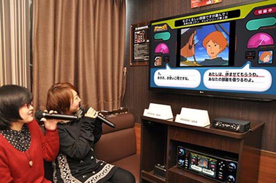 Bí Quyết Học Tiếng Nhật Miễn Phí Qua Bài Hát Hiệu Quả