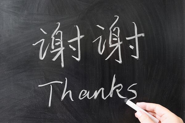 Bị nhầm lẫn giữa các âm Những vấn đề có thể gặp phải khi học tiếng Trung