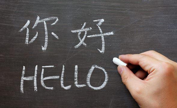 Cách học giỏi tiếng Trung theo các bước - Lộ trình cách học tiếng Trung tại nhà cho người mới bắt đầu
