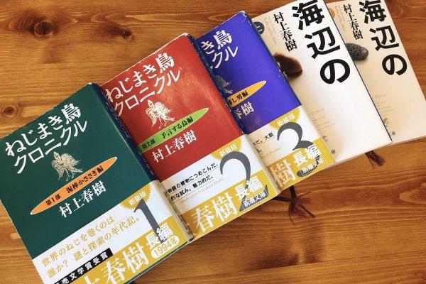 Học tiếng nhật qua sách, truyện, phim- 5 Cách Học Tiếng Nhật Hiệu Quả Phải Thử Ngay