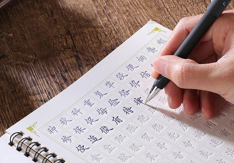Học tiếng Trung có khó không?