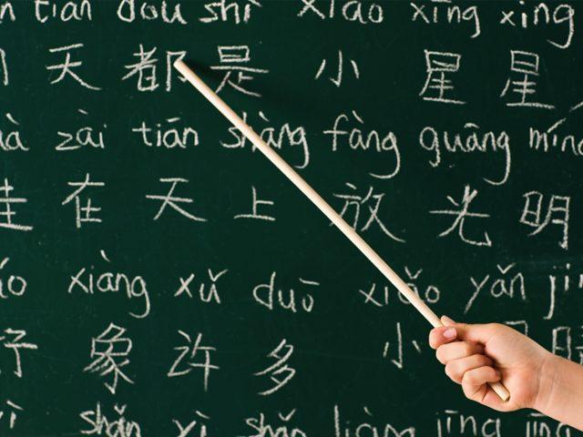 Kinh Nghiệm Học Tiếng Trung Cho Người Mới Bắt Đầu