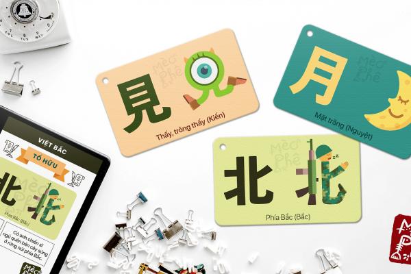 Mẹo học từ vựng tiếng Nhật bằng hình ảnh thật hiệu quả