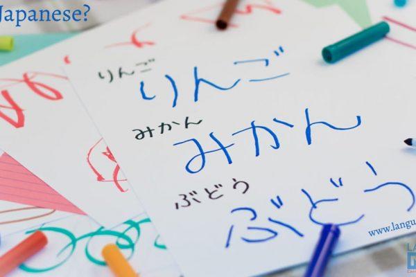 Mẹo học ngữ pháp tiếng Nhật cho người mới bắt đầu