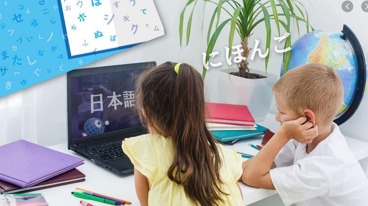 Mẹo luyện tập học tiếng Nhật cho người mới bắt đầu bất cứ đâu