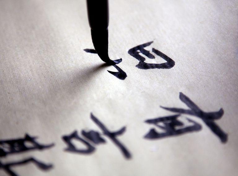 Tiếng trung có hơn 80.000 ký tự - Học tiếng Trung có khó không - rất dễ